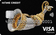 Онлайн заявка в хоум кредит на карту
