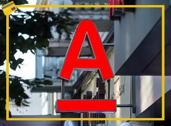 как оформить кредитную карту альфа банк через интернет локо банк официальный сайт москва автокредит