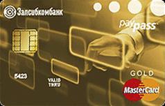 Изображение - Кредитная карта запсибкомбанка 120 дней Kreditki-Gold-Zapsibkombanka