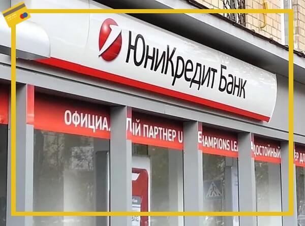 кредитные карты заявки онлайн