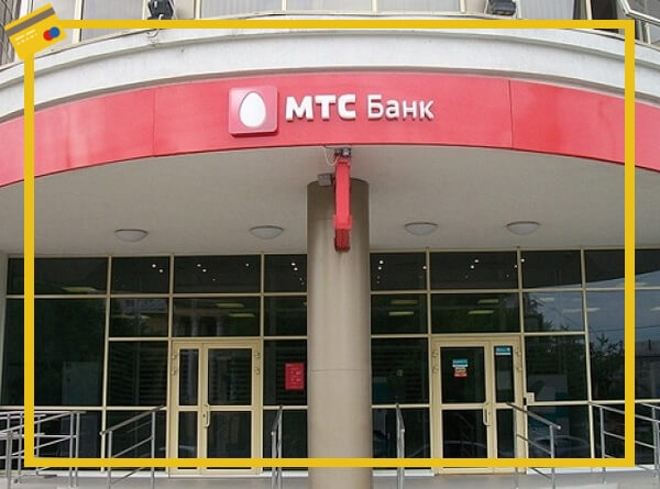 как погасить кредит альфа банк через банкомат