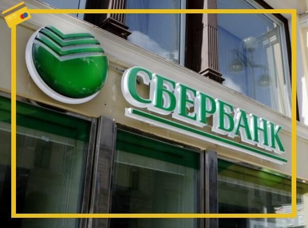 Кредит на покупку квартиры в беларусбанке 2020