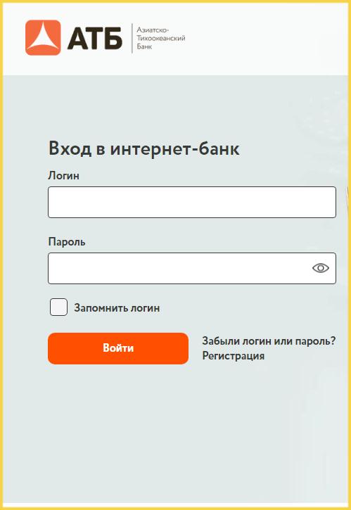 кредит 1000000 рублей калькулятор