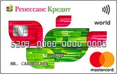 Дебетовая карта Mastercard World Ренессанс