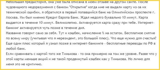 Самый выгодный кредит в казахстане