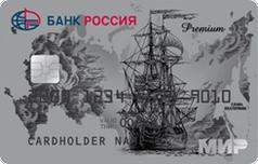 Премиальная карта МИР банка Россия