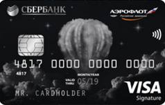 Кредитная премиальная карта Visa Аэрофлот Сбербанка
