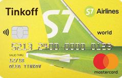 Кредитная карта Тинькофф S7