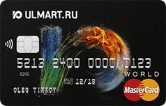 Кредитная карта Тинькофф Ulmart