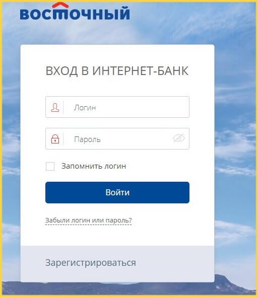 кредит потребительский самый выгодные условия в москве втб