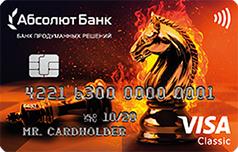 Дебетовая карта Visa Classic Абсолют банка