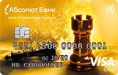 Дебетовая карта Visa Gold Абсолют банка
