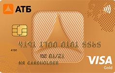 Дебетовая карта Visa Gold Кошелек АТБ