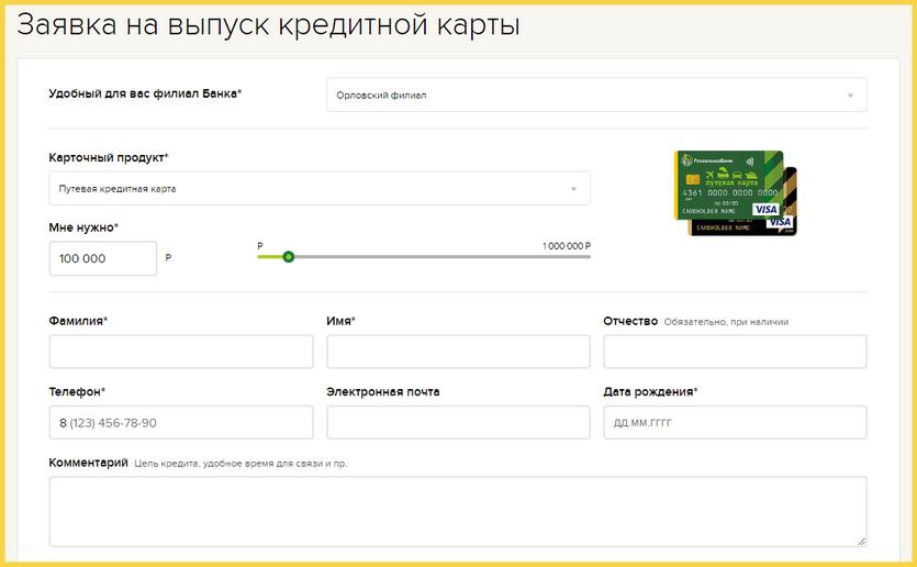 Как проверить платные услуги на мтс россия