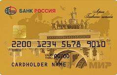 Золотая карта МИР банка Россия