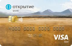 Дебетовая Автокарта от банка Открытие