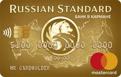 Дебетовая карта Банк в кармане Голд от банка Русский Стандарт