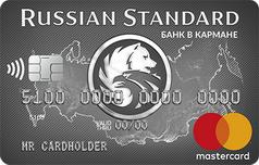 Дебетовая карта Банк в кармане Платинум от банка Русский Стандарт