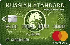 Дебетовая карта Банк в кармане Стандарт от банка Русский Стандарт