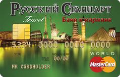 Дебетовая карта Банк в кармане Травел от банка Русский Стандарт