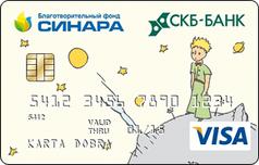 Дебетовая карта Добра от СКБ-Банка