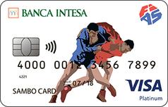 Дебетовая карта Intesa Sambo Card от Банка Интеза