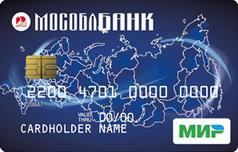 Дебетовая карта МИР Классическая от Мособлбанка