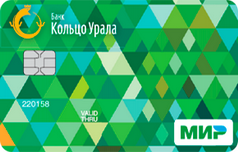 Дебетовая карта МИР от Кольцо Урала