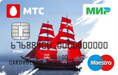 Дебетовая карта МИР от МТС Банка