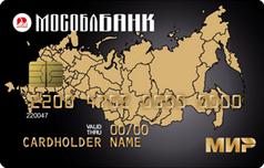 Дебетовая карта МИР Премиальная от Мособлбанка