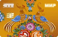 Дебетовая карта МИР Премиальная от Саровбизнесбанка