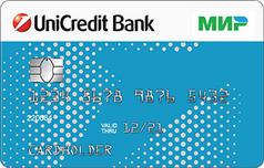 Дебетовая карта МИР от ЮниКредит Банка