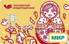 Дебетовая карта МИР Золотая от МКБ
