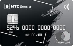 Дебетовая карта Premium МТС Деньги