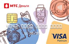 Дебетовая карта Weekend МТС Деньги