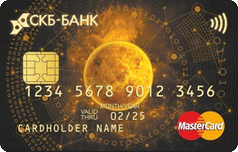 Дебетовая карта Мастеркард Голд от СКБ-Банка