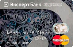 Дебетовая карта Мастеркард Платинум от Эксперт Банка