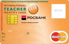 Дебетовая карта Mastercard Standart ITIC от Росбанка