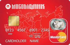 Дебетовая карта Мастеркард Стандарт от Мособлбанка