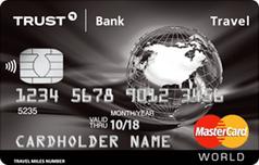 Дебетовая карта Мастеркард Ворлд от Банка Траст