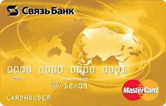 Дебетовая Мастеркард Голд от Связь-Банка