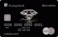 Изображение - Дебетовые карты росевробанка Debetovaya-Millioner-Rosevrobank