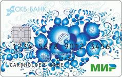 Дебетовая карта Национальная от СКБ-Банка