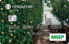 Дебетовая Пенсионная карта от банка Открытие
