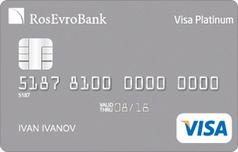 Изображение - Дебетовые карты росевробанка Debetovaya-Platinovaya-Rosevrobank