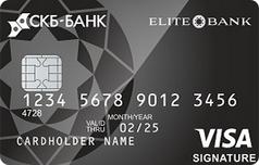 Дебетовая карта Премиальная Виза от СКБ-Банка