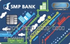 Дебетовая карта Проездной от СМП Банка