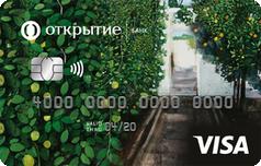 Дебетовая Универсальная карта от банка Открытие