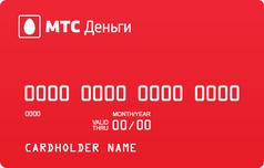Дебетовая карта Виртуальная МТС Деньги