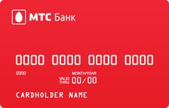 Дебетовая карта Виртуальная МТС Банка
